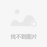 DDS3533 guide type single phase electric energy meter RS485